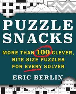 Puzzle Snacks